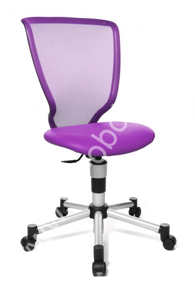 Dětská židle - TITAN JUNIOR fialová