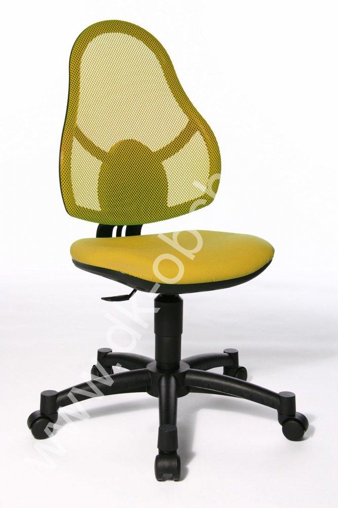 Dětská židle - OPEN ART JUNIOR žlutá