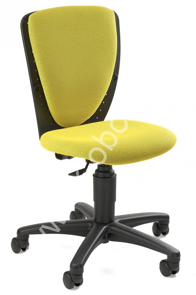 Dětská židle - S Cool žlutá